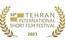 خبرهایی از دو جشنواره فیلم کودک و کوتاه