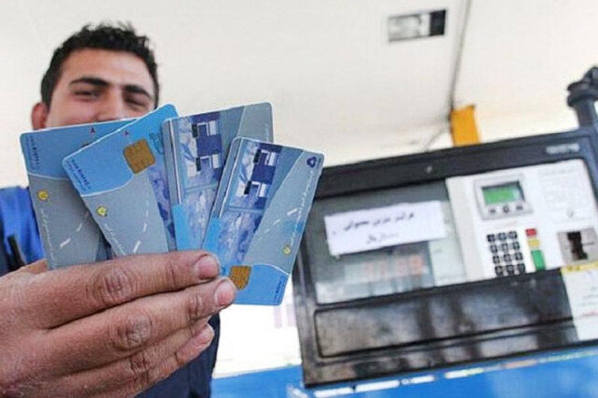کاهش زمان صدور کارت سوخت