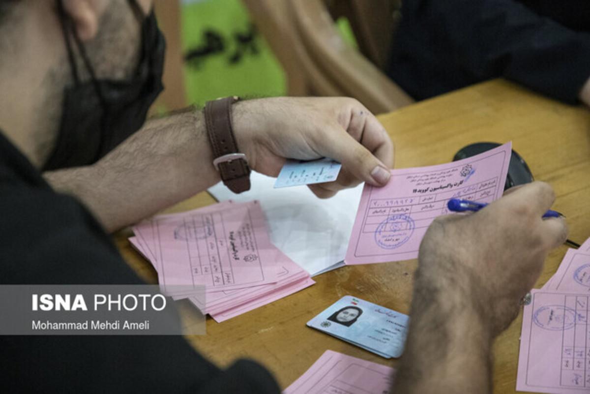 خوزستان؛ انفصال از خدمت یکماهه کارکنانی که کارت واکسیناسیون ندارند