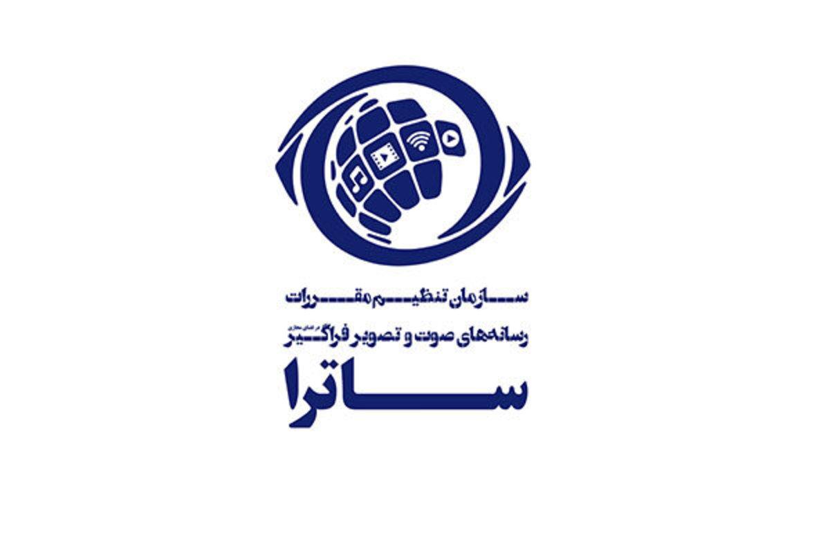 کارگردان سینما: دقت در نتیجه عملکرد گذشته در موضوع بین ساترا و وزارت ارشاد