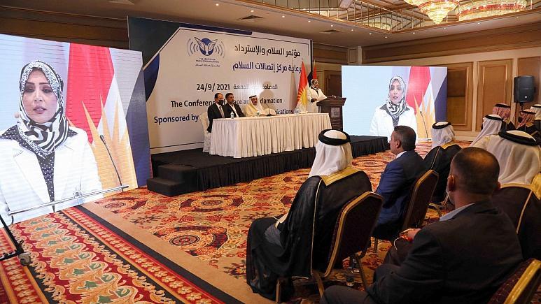 شرکت کنندگان کنفرانسی در کردستان عراق خواستار عادیسازی روابط با اسرائیل شدند