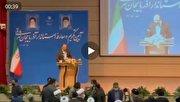 سیلی خوردن استاندار جدید آذربایجان شرقی در مراسم معارفه (فیلم)