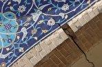 زمین در حال بلعیدن اصفهان است: احتمال تخلیه کامل شهر تا 9 سال دیگر/ فروچالهها همه جا هستند/ ترکهای خطرناک روی میراث جهانی اصفهان (فیلم)