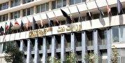 استخدام ۶۰ نماینده در وزارت نفت در دوران وزیری زنگنه (فیلم)