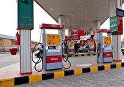 جزئیات اختلال در سیستم دریافت کارت سوخت پمپ بنزینها (فیلم)