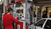 ماجرای افزایش کرایه تاکسیهای اینترنتی همزمان با مشکل در سیستم بنزین (فیلم)