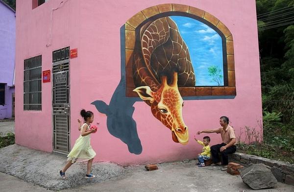 نقاشی دیواری سه بعدی – روستای لویوان در چین