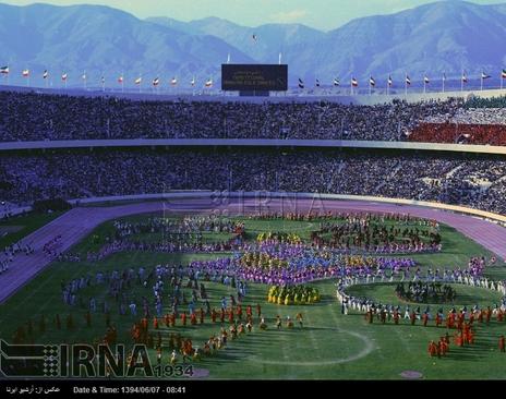 10 شهریور 1353 - مراسم افتتاح هفتمین دوره بازی های آسیایی در مجموعه ورزشی آریامهر تهران (آزادی کنونی) برگزار می شود