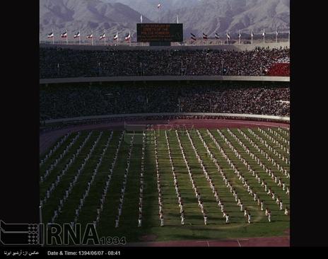 -10شهریور 1353-مراسم افتتاح هفتمین دوره بازی های آسیایی درمجموعه ورزشی آریامهر تهران (آزادی کنونی) برگزار می شود