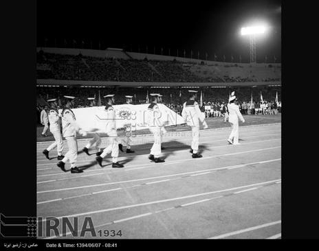 مراسم اختتامیه هفتمین دوره بازی های آسیایی روز 25 شهریور 1353 درمجموعه ورزشی آریامهر تهران (آزادی کنونی) برگزار می شود