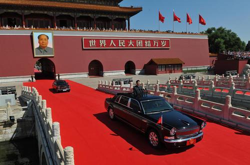 مراسم هفتادمین سالگرد پایان جنگ دوم جهانی در پکن