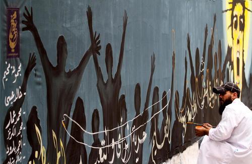 کشیدن نقاشی دیواری در غزه به مناسبت روز جهانی جوانان