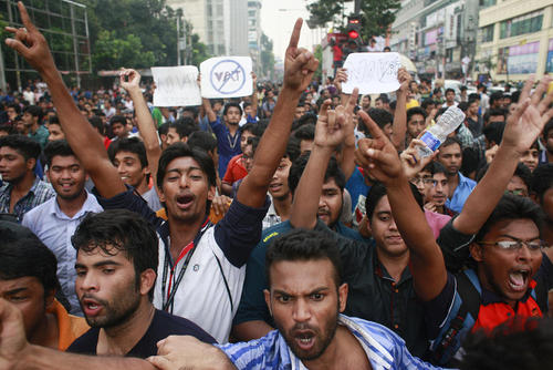 تظاهرات دانشجویان دانشگاه های خصوصی در شهر داکا بنگلادش علیه افزایش7.5 درصدی شهریه ها