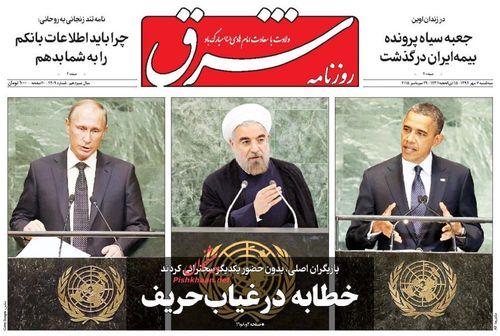کانال+مریوان+خبر