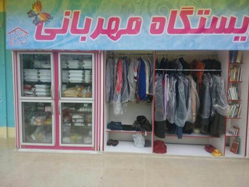 ایستگاه مهربانی خرم آباد- ساسان عالم