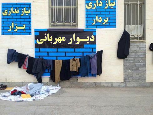دیوار مهربانی- اردکان- استان فارس