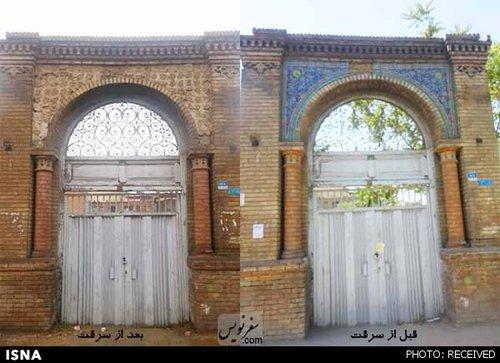 سرقت کاشیهای قاجاری خانه صدیق اعلم
