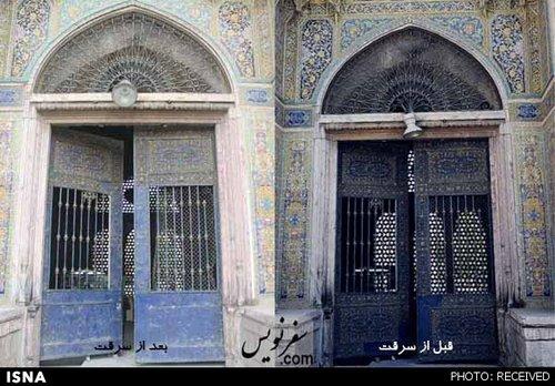 سرقت تزئینات دروازه حوزه عالی شهید مطهری (سپهسالار)