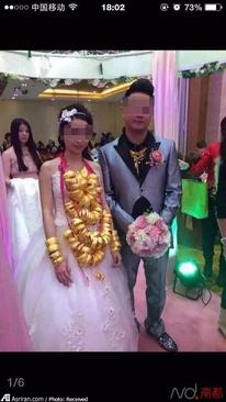 عروسی چینی
