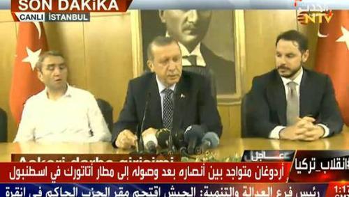 آغاز سخنرانی اردوغان در فرودگاه اتاتورک استانبول