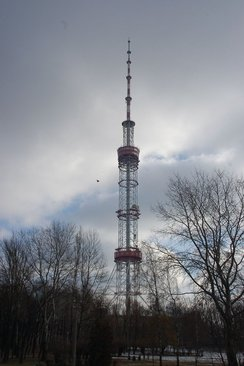 برج Kiev TV اوکراین- 385 متر