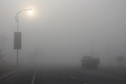 وضعیت آلودگی هوا در شهرهای چین