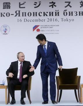 رییس جمهور روسیه در سفر به توکیو