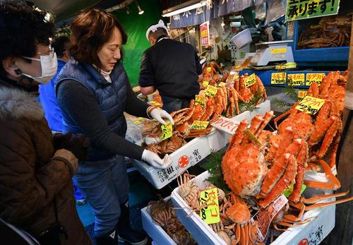 بازار ماهی توکیو