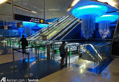 ایستگاه Burjuman در دبی .