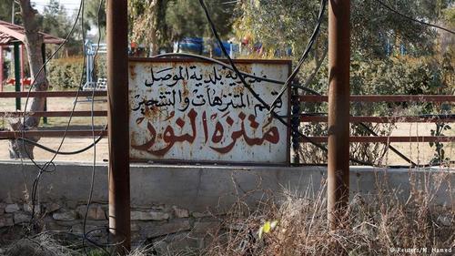 عکس باغ وحش حوادث باغ وحش جنایات داعش اخبار عراق