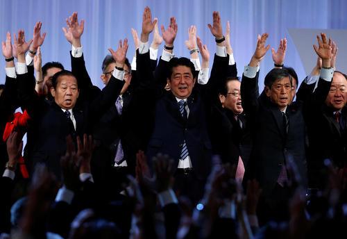 کنگره سالانه حزب حاکم لیبرال دموکرات ژاپن در توکیو