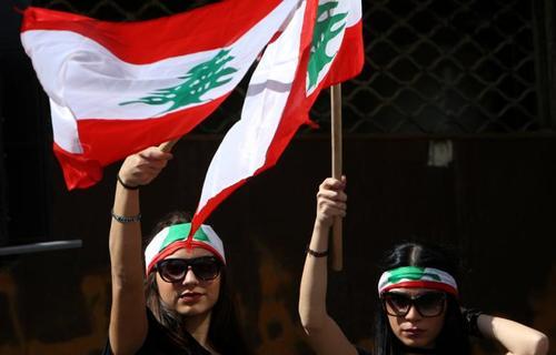 تظاهرات لبنانی های علیه افزایش مالیات ها - بیروت