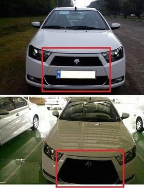 تغییرات در نمای جلوی خودرو