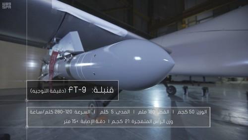پهپاد نظامی ساخت عربستان سعودی