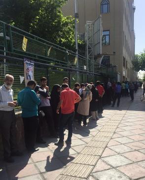 صف رای میدان پونک تهران