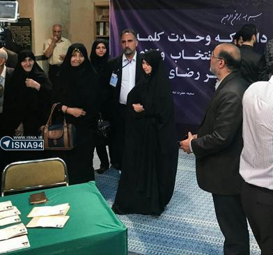 حضور فاطمه هاشمی رفسنجانی در حسینیه جماران برای شرکت در انتخابات