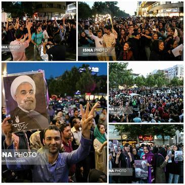 شادی حامیان روحانی در مشهد