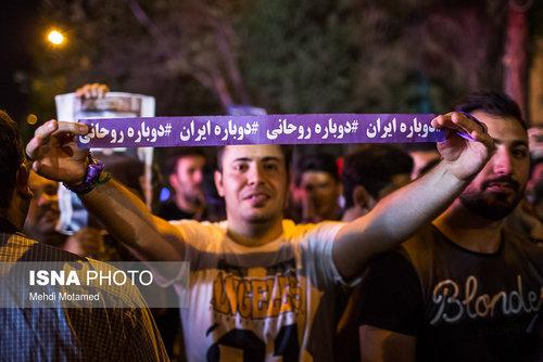 شادی مردم قزوین پس از پیروزی روحانی در انتخابات