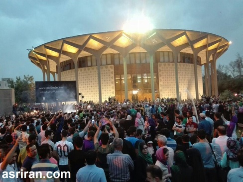 جشن پیروزی انتخابات در تئاتر شهر تهران