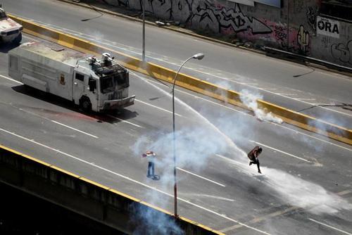 ادامه تظاهرات ضد دولتی در شهر کاراکاس پایتخت ونزوئلا
