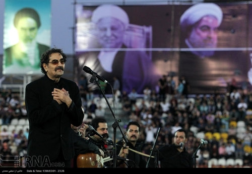 جشن  با حضور شهرام ناظری/تصاویر