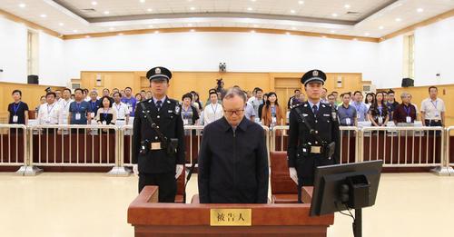 جلسه محاکمه رییس سابق اداره آمار ملی چین به اتهام دریافت رشوه هایی به مبلغ کلی 154 میلیون یوان چین در فاصله سال های 1994 تا 2016