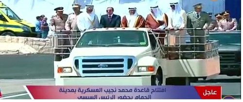 افتتاح پایگاه نظامی محمد نجیب با حضور رئیس جمهور مصر و مقامات امارات، بحرین و کویت