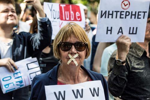 تظاهرات برای اینترنت آزاد و بدون سانسور و محدودیت در مسکو