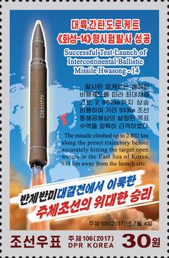 چاپ تمبر یادبود آزمایش موفق موشک بالستیک قاره پیمای کره شمالی (هواسانگ – 14) از سوی دولت کره شمالی