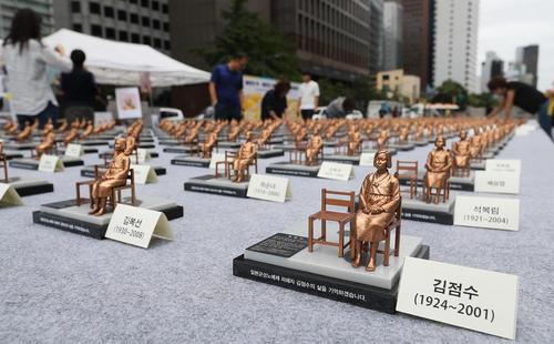 ساخت 500 مجسمه برای گرامی داشت یاد زنان کره ای قربانی بردگی جنسی در دوران جنگ دوم جهانی – سئول