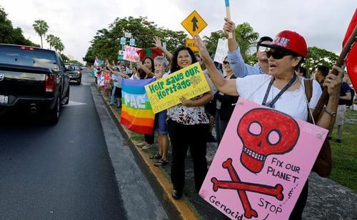 تظاهرات ضد جنگ در جزیره گوام