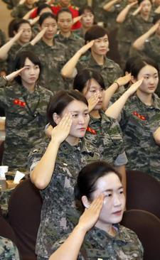 مراسم ویژه به مناسبت شصت و هفتمین سالگرد ورود زنان به ارتش کره جنوبی – سئول