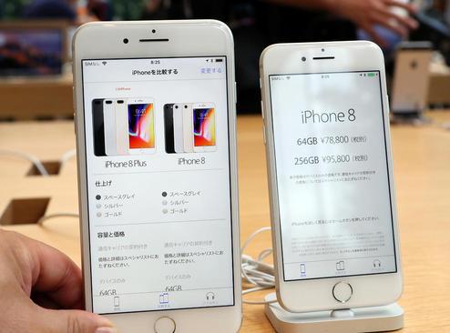 آغاز فروش گوشی های جدید آیفون 8 و 8 پلاس در توکیو ژاپن