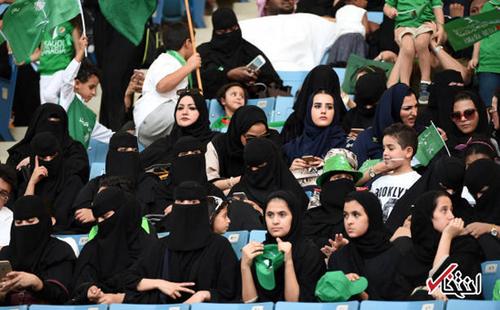 ورود زنان عربستانی به استادیوم برای نخستین بار (+عکس)